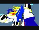 【第12回MMD杯本選】 夢幻合体!アーク・アルガイズ!! 【飛び入り参加】