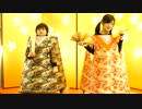 【AMU+弟】テレカクシ思春期 踊ってみた【オリジナル振付】