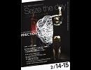 ダンス公演のアフタートーク ~Seize the day~ 日本-韓国ダンス交流プロジェクト DANCE CONNECTION