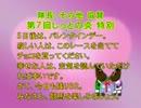 2014年2月9日高知競馬10R 隊長・その他協賛 第7回しっとの炎特別(C2-2組)