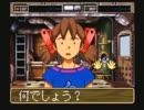 ◆ワンダープロジェクトJ2 実況プレイ◆part8