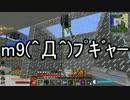 【Minecraft】ありきたりな工業と魔術 Part40【ゆっくり実況】