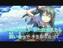 【ニコカラ】Forutune Rest【on vocal】≪幽閉カタルシス≫