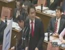 02.20 衆議院予算委員会 玉木雄一郎 民主党