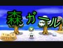 【とびだせどうぶつの森】ジュンとけっこんするために実況プレイpart9