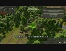 【牧歌的】村発展ゲーム Banishedをゆっくり実況 紹介その2【箱庭世界】