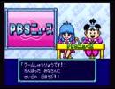 【実況】いい大人達がスーパー桃太郎電鉄I