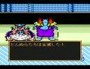 【T-ドラゴンクエストⅡ】を実況プレイする その27