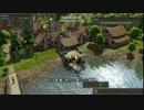 【牧歌的】村発展ゲーム Banishedをゆっくり実況 紹介その3【箱庭世界】