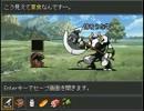 【実況】 ミミック視点のRPG part1
