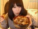 【ニコ生】千野ちゃん vs 牛丼【夜食】