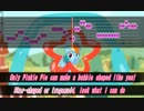 【My Little Pony】 The Goof off カラオケ風歌詞, 音程