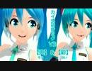 【第12回MMD杯EX】 カイ式初音ミクV3 完成です 【モデル配布(更新アリ)】