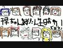 手書きで千早たん生日!