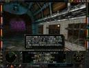 【ゆっくり実況】Wizardry8 日本語版 part70