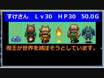 【Java】ゲームプログラミング超入門 Part36【Swing】