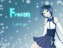 【KAIKO V3】Frozen / アナと雪の女王 「Let it go」 【VOCALOIDカバー】
