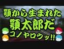 【旅動画】ぼくらは新世界で旅をする Part:5【北海道カレー編】