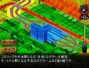 【A列車で行こう3D】永夜地区開発記 第2回