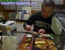 こうきゃの飯配信(2014.2.28)弁当類・鯖寿