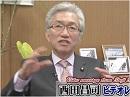 【西田昌司】法人税減税が招く実感無き経済成長のリスク[桜H26/2/28]
