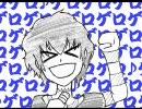 ブラックラグーン巻末漫画【男の子女の子