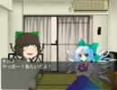 【東方勤務録】幻想郷の警官の滞在記~第十九記目~ thumbnail