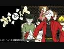 【サタスペ】カオ(゚∀゚)スペ4-8【ゆっくりTRPG】