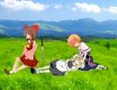 走るRU姉貴BB+オマケモーション