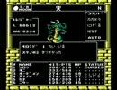 【デジタルデビル物語】ゆっくり救世主伝説 part19【女神転生Ⅱ】