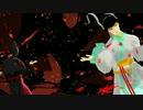 【MMD鬼徹】赤黒色&乳白色組審判で羅刹と骸【モデル配布】
