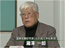 防人の道 今日の自衛隊 - 平成26年3月5日号