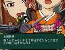 【アイドルマスター】「秋月公記」第46話後編其の二