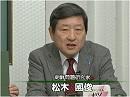防人の道 今日の自衛隊 - 平成26年3月7日号