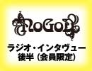 NoGoD/団長&Kyrie 『四季彩』インタヴュー 後半(会員限定)
