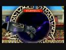 【DQM2イルルカ3D】段位戦を戦ってきた 1【AIじゃないよ】