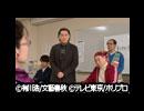 三匹のおっさん 第4話 カモ虐待犯を懲らしめろ!!