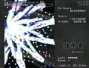 幡紫竜C67版Lunatic ワイド 前編