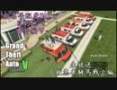 【GTA5オンライン】ゴルフ場だけどせっかくだから皆で救急車騎馬戦する