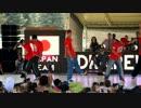 SDK2012 EURO Japan team demo 日本チームへの歓声ぱない。