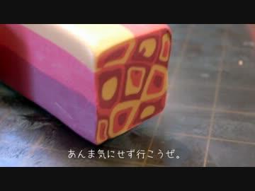 【樹脂粘土】春色モザイクピアス作ってみた(全工程)