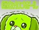 【実況】爆乳の家から脱出する新感覚コメディホラーゲーム その1