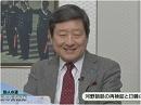 【松木國俊】河野談話の再検証と日韓の外交戦[桜H26/3/7]