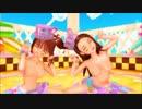 【エロm@s】やよいおりでビバハピ【裸カラ