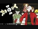 【サタスペ】カオ(゚∀゚)スペ4-10【ゆっくりTRPG】