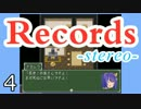 【実況】『音』を集め、鳴らすRPG 04
