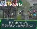 大妖精のソードワールド2.0【25-2】