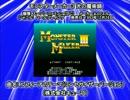 SFC SNES モンスターメーカー3 光の魔術師 ルフィーアのテーマ