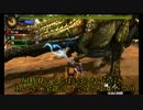 【3BH】バカで変態な3人組みが狩に出てみた【裸ジョー編】