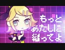 【PESS-T】LUVORATORRRRRY! 歌ってみた【